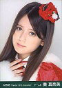 【中古】生写真(AKB48・SKE48)/アイドル/AKB48 AKB48/奥真奈美/顔アップ/右手首元/劇場トレーディング生写真セット2010.December