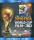 [used] 2010 other Blu-ray Disc FIFA World Cup South African official film IN 3D [10P11Jun13] [image]