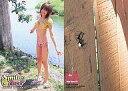 【中古】コレクションカード(女性)/トレカ/BOMB CARD LIMITED 南明奈 081 : Akina Minami 081/南明奈