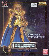 【中古】フィギュア 聖闘士聖衣神話EX レオアイオリア 「聖闘士星矢」