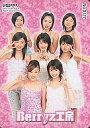 【中古】コレクションカード(ハロプロ)/トレカ No.012