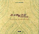 【中古】Win98SE-XP CDソフト 真・女神転生III デスクトップアクセサリー