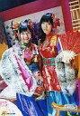 【エントリーでポイント10倍!(1月お買い物マラソン限定)】【中古】生写真(AKB48・SKE48)/アイドル/AKB48 渡辺麻友・柏木由紀/フライングゲット(飛翔入手)HMV / LAWSON特典