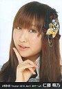 【中古】生写真(AKB48 SKE48)/アイドル/AKB48 仁藤萌乃/顔アップ/劇場トレーディング生写真セット2010.April