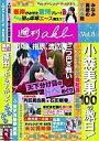 【25日24時間限定!エントリーでP最大26.5倍】【中古】その他DVD 週刊akb vol.8