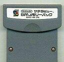 【中古】スーパーファミコンハード 8M メモリーパック サテラビュー