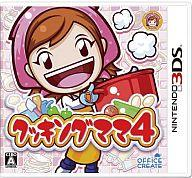 Nintendo 3 DS Cooking Mama 4