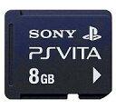 【中古】PSVITAハード メモリーカード 8GB(SCE製)