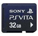 【中古】PSVITAハード メモリーカード 32GB(SCE製)【画】