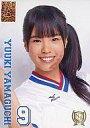 【中古】アイドル(AKB48・SKE48)/CD「オーマイガー!」初回特典 9 : 山口夕輝/ユニフォーム9/YRCS-90005/CDS「オーマイガー!」初回特典