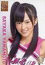 【中古】アイドル(AKB48・SKE48)/CD「オーマイガー!」初回特典 山本彩/チア服/YRCS-90004/CDS「オーマイガー!」初回特典