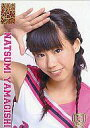 【中古】アイドル(AKB48・SKE48)/CD「オーマイガー!」初回特典 山岸奈津美/チア服/YRCS-90004/CDS「オーマイガー!」初回特典