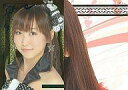 【中古】アイドル(AKB48・SKE48)/AKB48オフィシャルトレーディングカードvol.2 26-1-sp : 仁藤萌乃/スペシャルカード/AKB48オフィシャルトレーディングカードvol.2