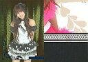 【中古】アイドル(AKB48 SKE48)/AKB48オフィシャルトレーディングカードvol.2 35-7-sp : 河西智美/スペシャルカード/AKB48オフィシャルトレーディングカードvol.2