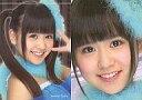 【中古】アイドル(AKB48・SKE48)/AKB48オフィシャルトレーディングカードvol.2 41-2 : 佐藤すみれ/レギュラーカード/AKB48オフィシャルトレーディングカードvol.2