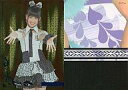 【中古】アイドル(AKB48・SKE48)/AKB48オフィシャルトレーディングカードvol.2 41-7-sp : 佐藤すみれ/スペシャルカード/AKB48オフィシャルトレーディングカードvol.2