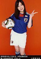 【中古】生写真(AKB48・SKE48)/アイドル/AKB48 <strong>小野恵令奈</strong>/AKB48×B.L.T.2010/蘭-ORANGE22/070-A/W杯応援BOOK