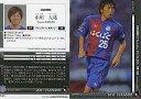 【中古】スポーツ/2011 Jリーグオフィシャルトレーディングカード 2ndシリーズ/ヴァンフ...