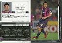 【中古】スポーツ/2011 Jリーグオフィシャルトレーディングカード 2ndシリーズ/セレッソ大阪 茂庭 照幸【画】