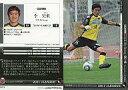 【中古】スポーツ/2011 Jリーグオフィシャルトレーディングカード 2ndシリーズ/コンサドーレ札幌 李 昊乗