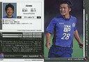 【中古】スポーツ/2011 Jリーグオフィシャルトレーディングカード 2ndシリーズ/カターレ富山