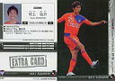 【中古】スポーツ/2011 Jリーグオフィシャルトレーディングカード 2ndシリーズ/柏レイソル 村上 佑介