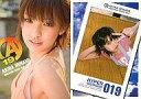 【中古】コレクションカード(女性)/トレカ/HYPER SERIES TRADING CARD 019 : 019/AKINA MINAMI/南明奈