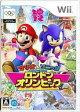 【中古】Wiiソフト マリオ&ソニックATロンドンオリンピック【画】