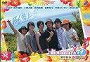 【中古】その他DVD VitaminX 修学旅行in沖縄!【画】