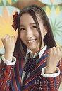 【中古】生写真(AKB48・SKE48)/アイドル/AKB48AKB48/加藤玲奈/上半身・君の背中衣装/風は吹いている特典【マラソン201207_趣味】【マラソン1207P10】【画】