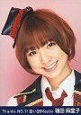 【中古】生写真(AKB48 SKE48)/アイドル/AKB48 篠田麻里子/顔アップ/言い訳Maybe