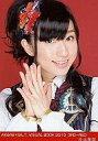 【中古】生写真(AKB48 SKE48)/アイドル/AKB48 片山陽加/AKB48×B.L.T.VISUALBOOK2010/3RD-RED