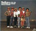 【中古】邦楽CD サザンオールスターズ / すいか (2) SPECIAL 61 SONGS VOL.3 1982〜1983 VOL.4 1984〜1988