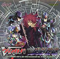 Trading cards card fight!! Vanguard No. 4 ischemic shadow God caries Booster Pack