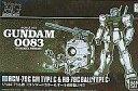【中古】プラモデル 1/144 HGUC ジム改 スタンダードカラー&ボール改修型 「機動戦士ガンダム0083 STARDUST MEMORY」 プレミアムバンダイ限定