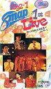 【中古】邦楽 VHS SMAP/1992.1 ファースト・ライヴ「やってきましたお正月!!」コンサート【10P13Jun14】【画】