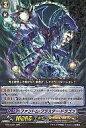 【中古】ヴァンガード/RRR/シャドウパラディン/ブースターパック第4弾「虚影神蝕」 BT04/001 RRR :ファントム ブラスター ドラゴン