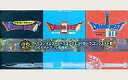 【中古】攻略本 Wii ドラゴンクエストI ドラゴンクエストII ドラゴンクエストIII 公式ガイドブック復刻版【中古】afb