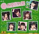 【中古】邦楽Blu-ray Disc Berryz工房 / コンサートツ