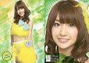 ����šۥ����ɥ�(AKB48��SKE48)/AKB48 ���ե������ȥ졼�ǥ������� ���ꥸ�ʥ륽��С������ver2 YO-021 �� ����ͥ��/�쥮��顼������/AKB48 ���ե������ȥ졼�ǥ������� ���ꥸ�ʥ륽��С������ver2