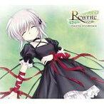 【中古】アニメ系CD Rewrite Original SondTrack