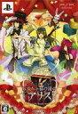 【中古】PSPソフト おもちゃ箱の国のアリス 〜Wonderful Wonder World〜[限定版]