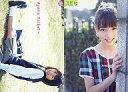 【中古】コレクションカード(女性)/雑誌「pure×2」付録トレーディングカード 553 : 553/小池彩夢/pure2