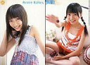 【中古】コレクションカード(女性)/雑誌「pure×2」付録トレーディングカード 564 : 564/小池彩夢/pure2