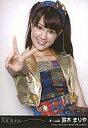 【中古】生写真(AKB48・SKE48)/アイドル/AKB48 鈴木まりや/風は吹いている 劇場盤 購入特典生写真