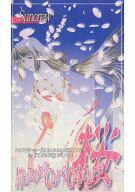 【中古】PSハード メモリーカードキャプチャー桜(パラレルポートPC用)【画】