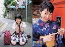 【中古】コレクションカード(女性)/雑誌「pure×2」付録トレーディングカード 299 : 299/平田薫/pure2