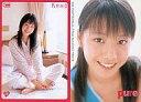 【中古】コレクションカード(女性)/雑誌「pure×2」付録トレーディングカード 331 : 331/夏帆/pure2