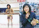 【中古】コレクションカード(女性)/雑誌「pure×2」付録トレーディングカード 422 : 422/橋本甜歌/pure2