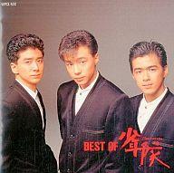 【中古】邦楽CD <strong>少年隊</strong> / BEST OF <strong>少年隊</strong>